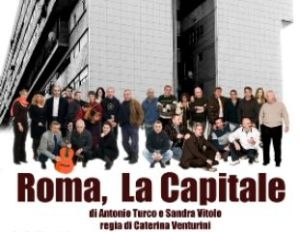 Teatro Roma, la Capitale 2009